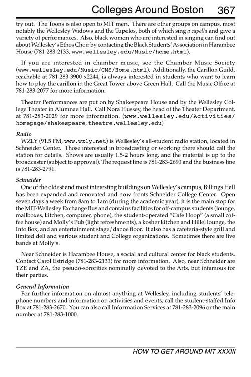 Табекс инструкция: Табекс таблетки покрытые пленочной оболочкой инструкция - страница 2 (превью) .